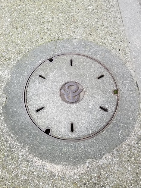 東京都足立区のフタ