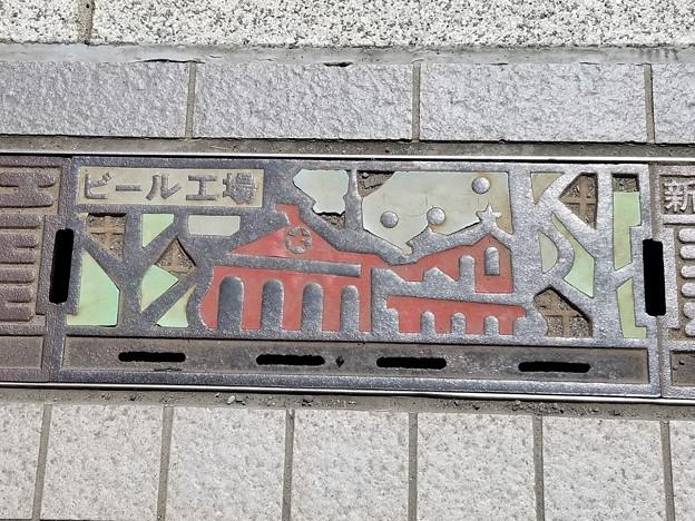 新千歳空港のフタ(ビール工場)