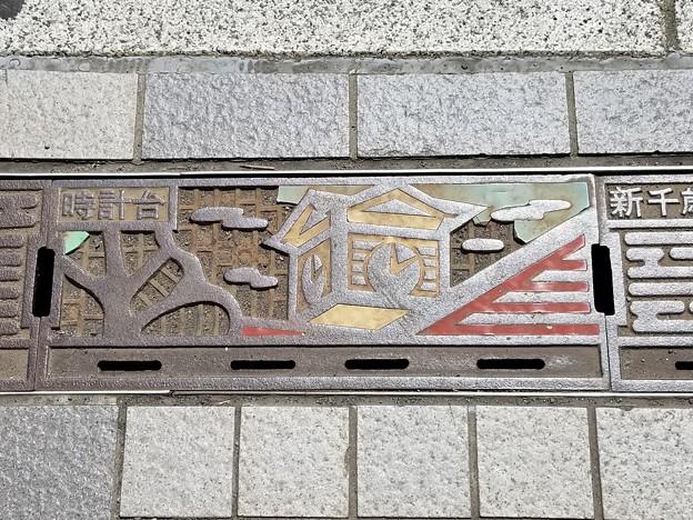 新千歳空港のフタ(時計台)