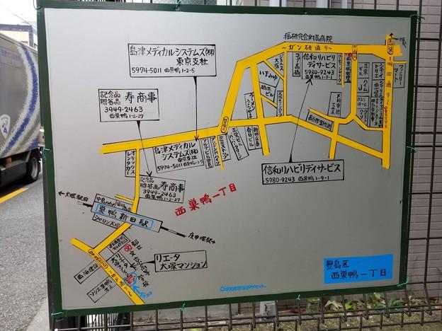 【東京都豊島区】西巣鴨1丁目(日本標識ガイドセンター)