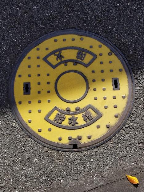 防火貯水槽のフタ