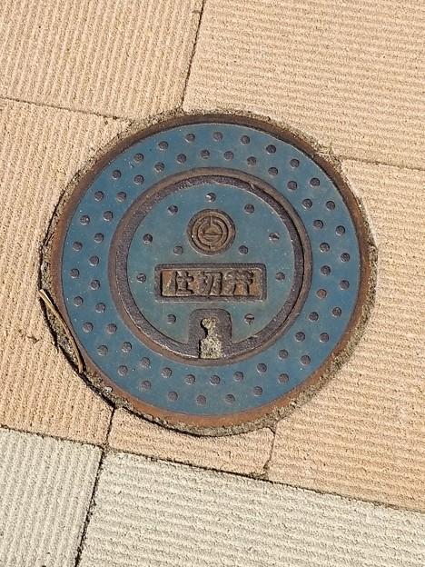 埼玉県熊谷市のフタ(仕切弁)