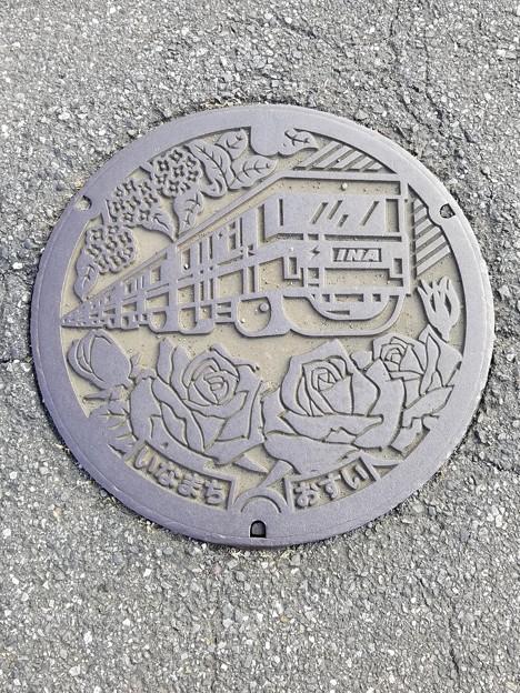 埼玉県北足立郡伊奈町(おすい)