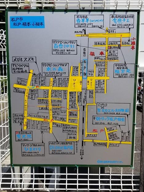 【千葉県松戸市】松戸、根本、小根本(日本標識ガイドセンター)