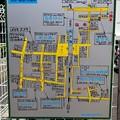 Photos: 【千葉県松戸市】松戸、根本、小根本(日本標識ガイドセンター)