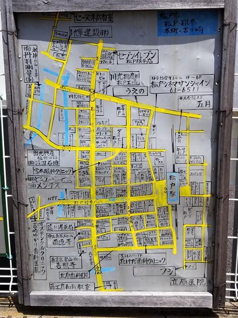 【千葉県松戸市】松戸、根本、本町、古ヶ崎(日本標識ガイドセンター)