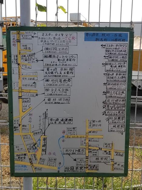 【茨城県竜ヶ崎市】根町、寺後、馴馬町、川原代町(日本標識ガイドセンター)