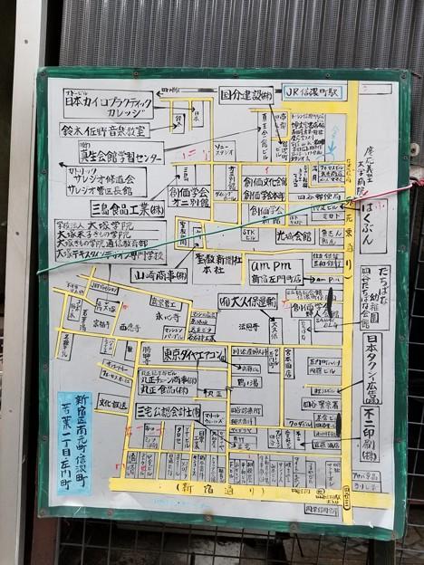 【東京都新宿区】南元町、信濃町、若葉1丁目、左門町(日本標識ガイドセンター)
