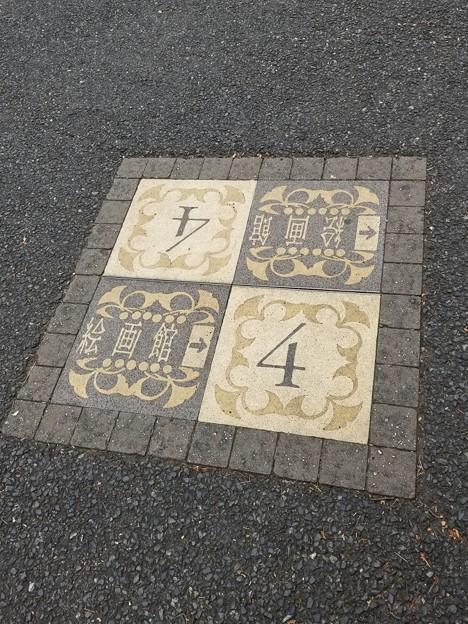 4絵画館のフタ