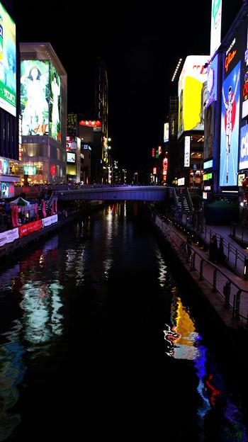 Night in the water capital Osaka.