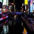 Photos: Night in the water capital Osaka.
