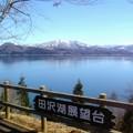 Photos: 2006/04/23