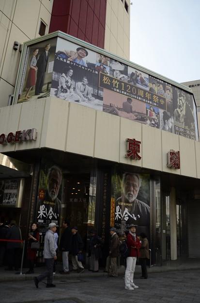 11月7日、東劇前(東京都中央区築地)