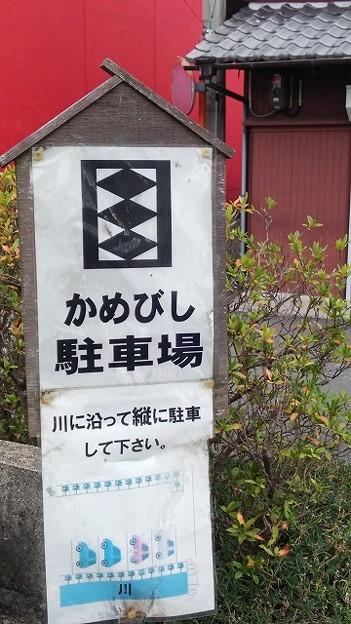 香川県引田の醤油蔵(1)