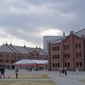 Photos: 2月28日、横浜赤レンガ倉庫(1)