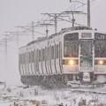 写真: 9228M(会津若松側先頭車:H-17)