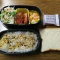 Photos: 昨日の弁当??