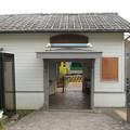 上総亀山駅改札口