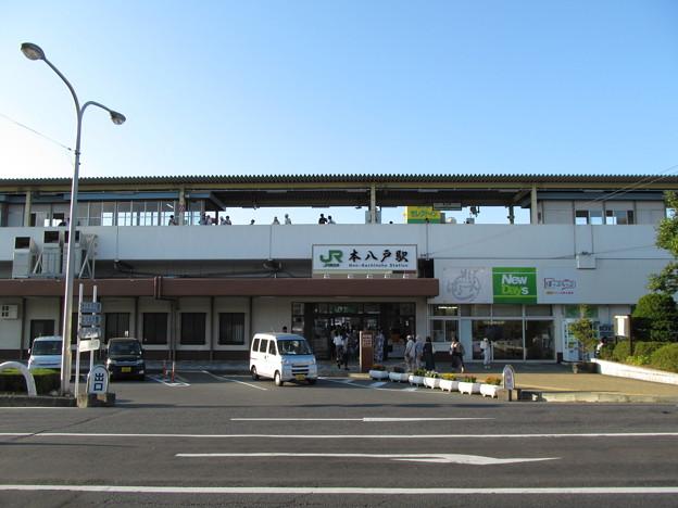 JR 本八戸駅