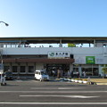 Photos: JR 本八戸駅