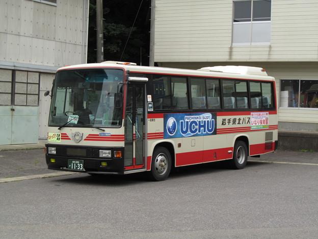 岩手県北バス
