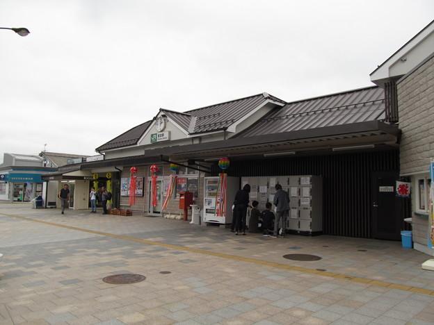 JR 宮古駅