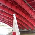 写真: 朱い橋の下