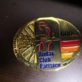 ブルべメダル