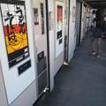 写真: レトロ自動販売機