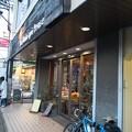 写真: ラ・マン・キ・パンス(生田)
