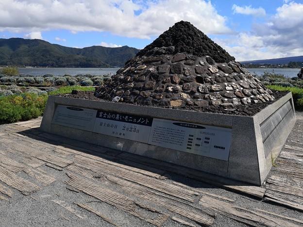 大石公園 富士山 河口湖