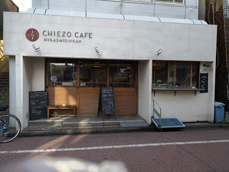 店頭 CHIEZO CAFE