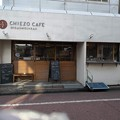 店頭 CHIEZO CAFE