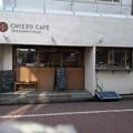写真: 店頭 CHIEZO CAFE