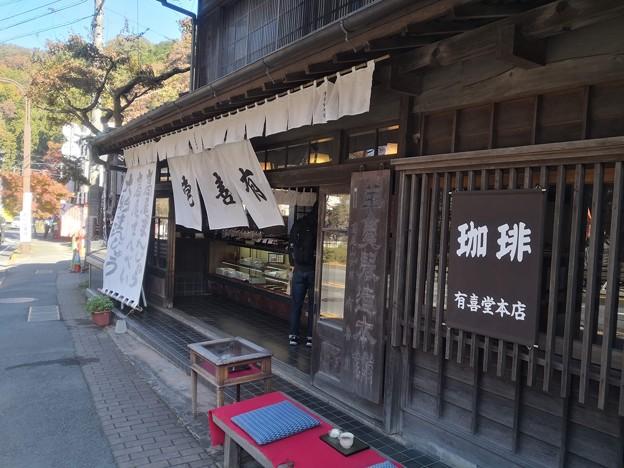 Photos: 有善堂 店頭