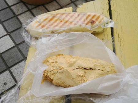 パニーニとキャラメルきなこパン@Taizo