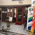Photos: 店頭フェアレディカフェ