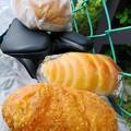 Photos: カレーパンとコロネとドングリパン