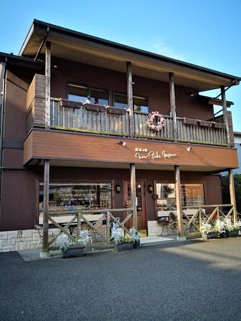 ビゴのお店 モン・ペシェ・ミニョン@鎌倉