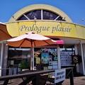 Photos: Prologue plaisir