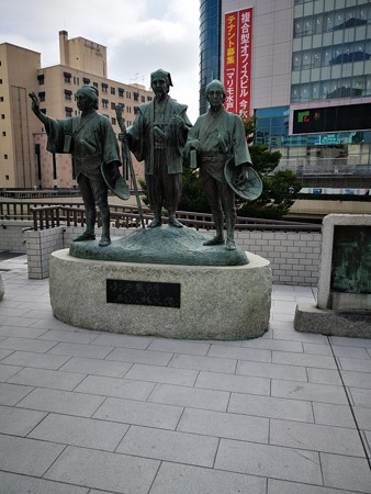 ご老公一行 水戸駅