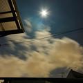 Photos: 真夜中の太陽
