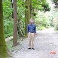 Photos: 39-高知 高知市 高知城 すべり山にて-20001021-008