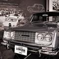 写真: 昔々家にあった車 トヨタ