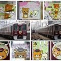 阪急電鉄京都線「さくらの阪急電車 リラックマ号」