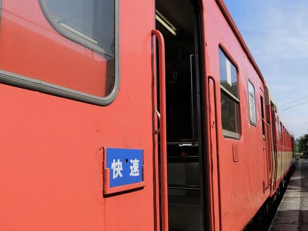 (鳥塚氏引退記念)いすみ鉄道の快速列車だ