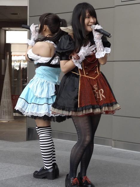 Lunaticu Alice