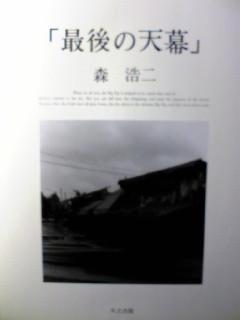 22酉の市 (5)