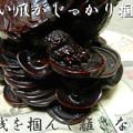 銭龜-07-