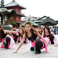 写真: DanceCompanyREIKA組_ 大師よさこいフェスタ2008_44